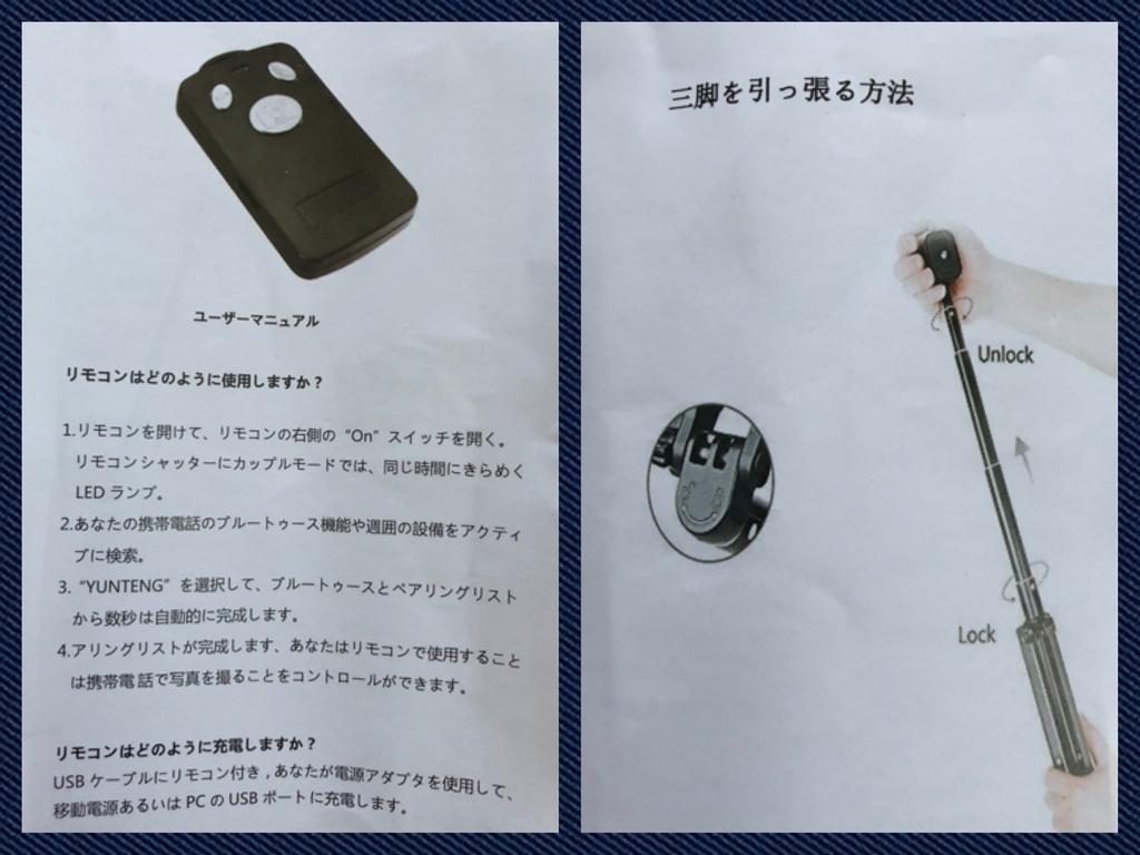 f:id:oyasumiameko:20181102154713j:plain