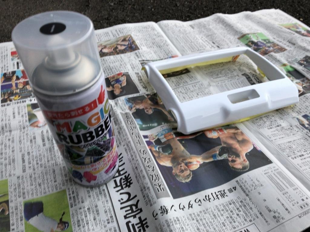 f:id:oyasumiameko:20181104194030j:plain