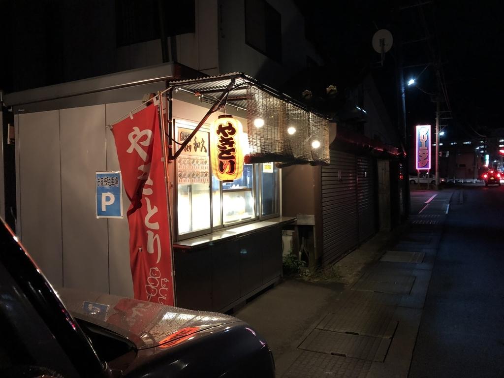 f:id:oyasumiameko:20181111182253j:plain