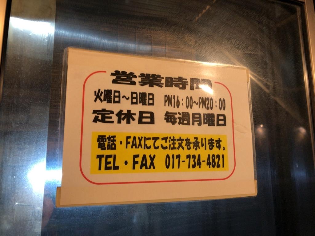 f:id:oyasumiameko:20181111182600j:plain