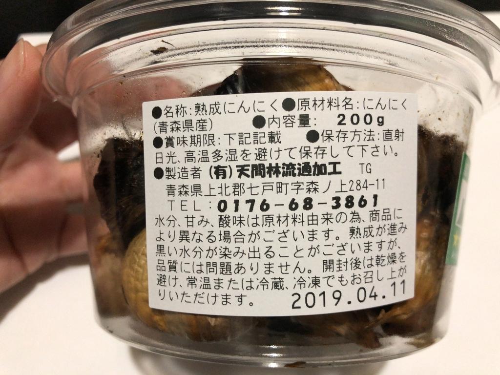 f:id:oyasumiameko:20181111183646j:plain