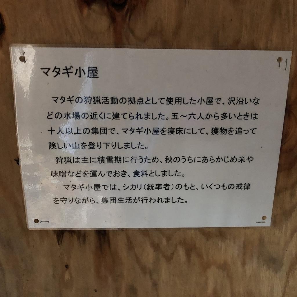 f:id:oyasumiameko:20181122153401j:plain