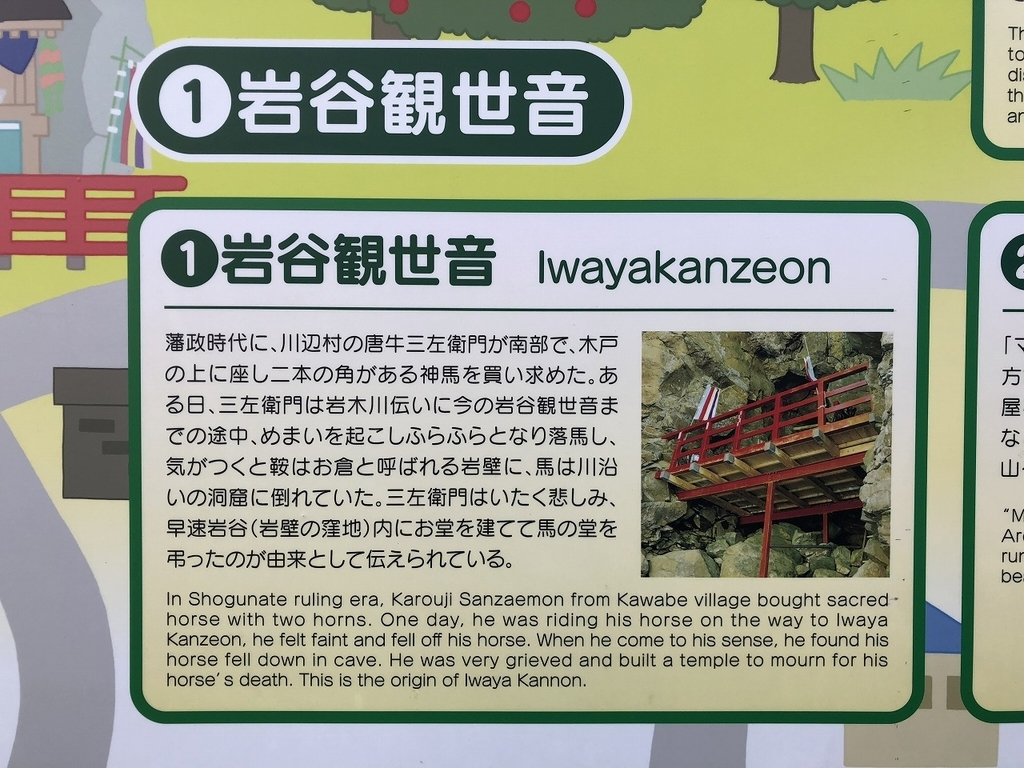 f:id:oyasumiameko:20181122153742j:plain
