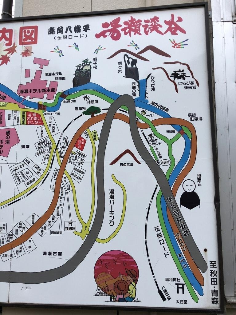 f:id:oyasumiameko:20181204193710j:plain