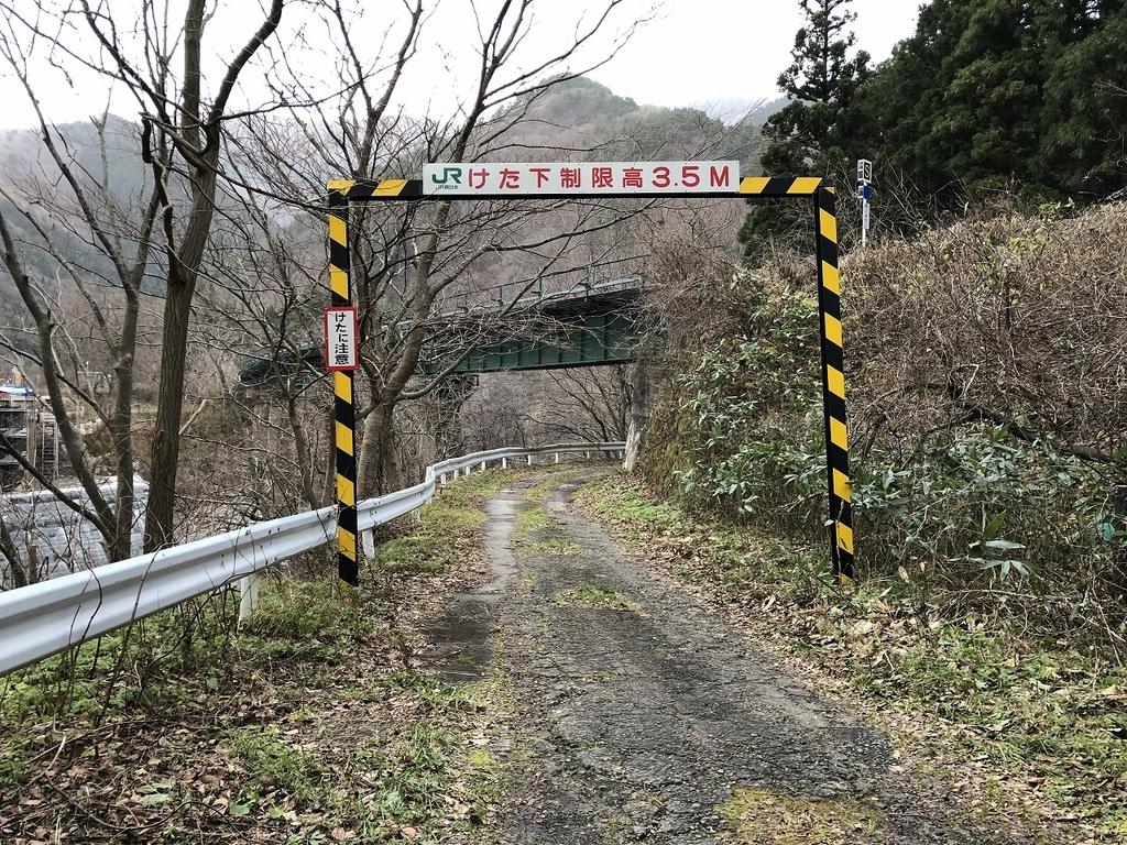 f:id:oyasumiameko:20181204193955j:plain