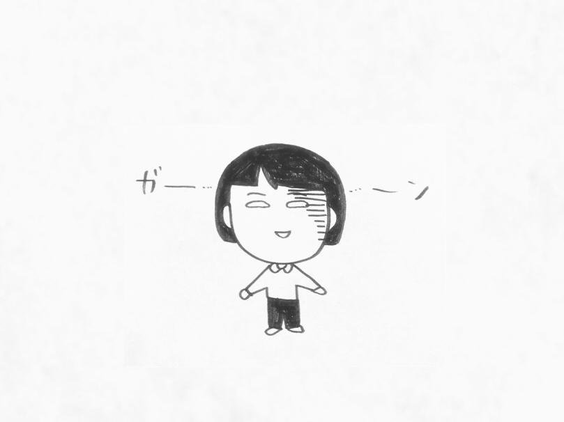 f:id:oyasumiameko:20181206194040j:plain