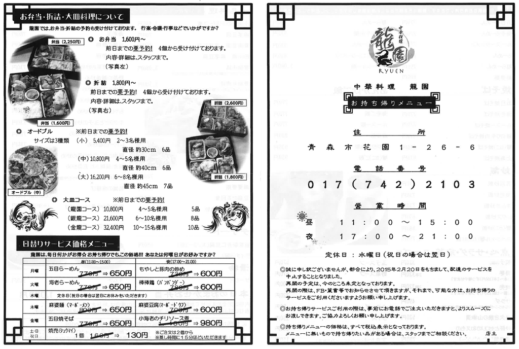 f:id:oyasumiameko:20181220170059p:plain