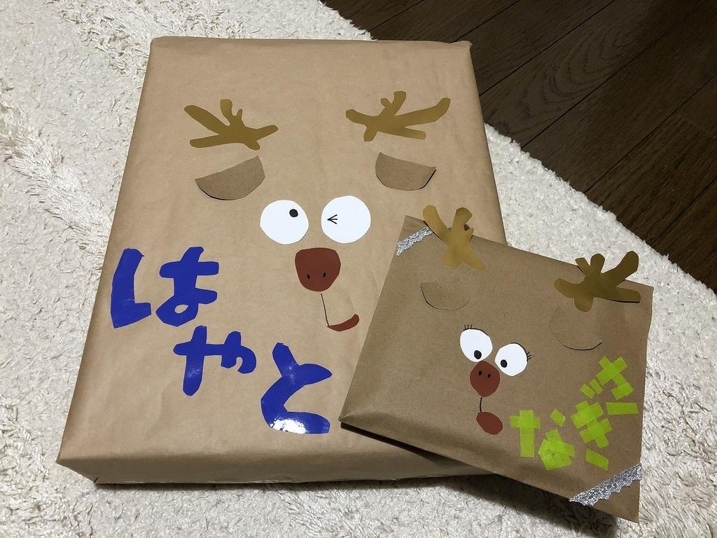 f:id:oyasumiameko:20181221212859j:plain