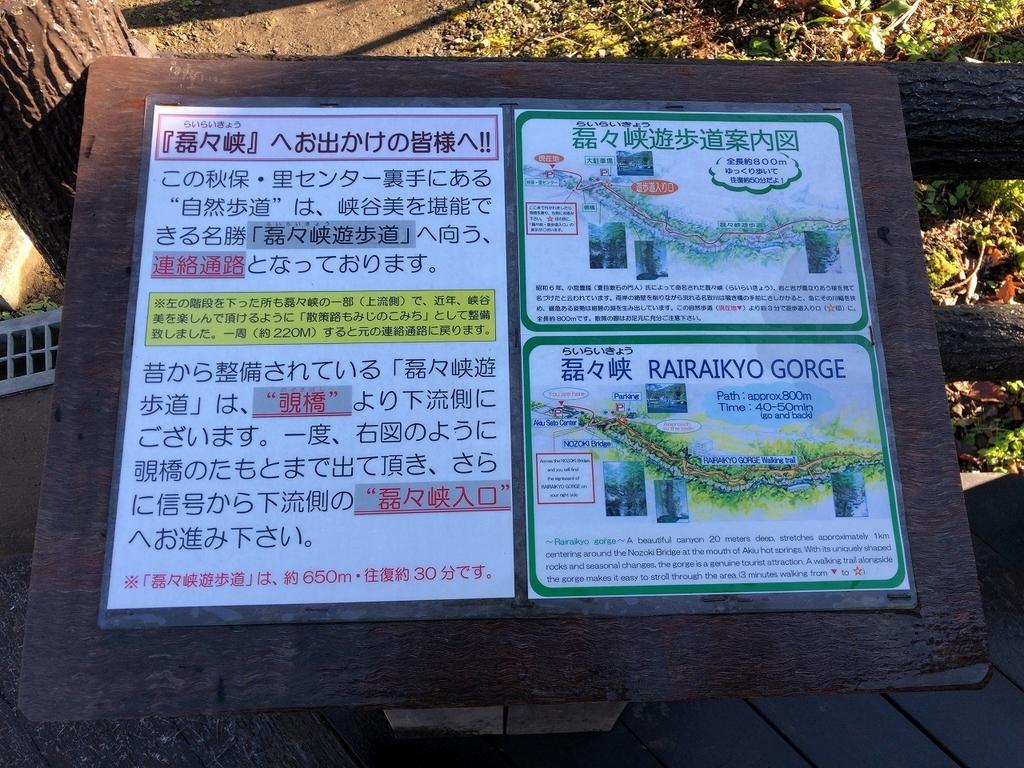 f:id:oyasumiameko:20181226211618j:plain