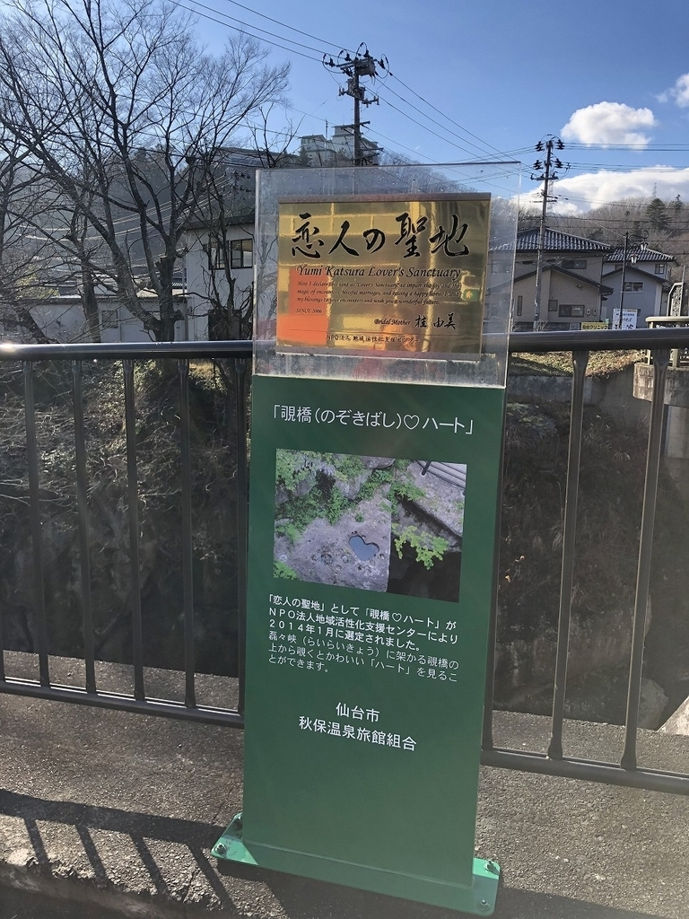 f:id:oyasumiameko:20181226212422j:plain