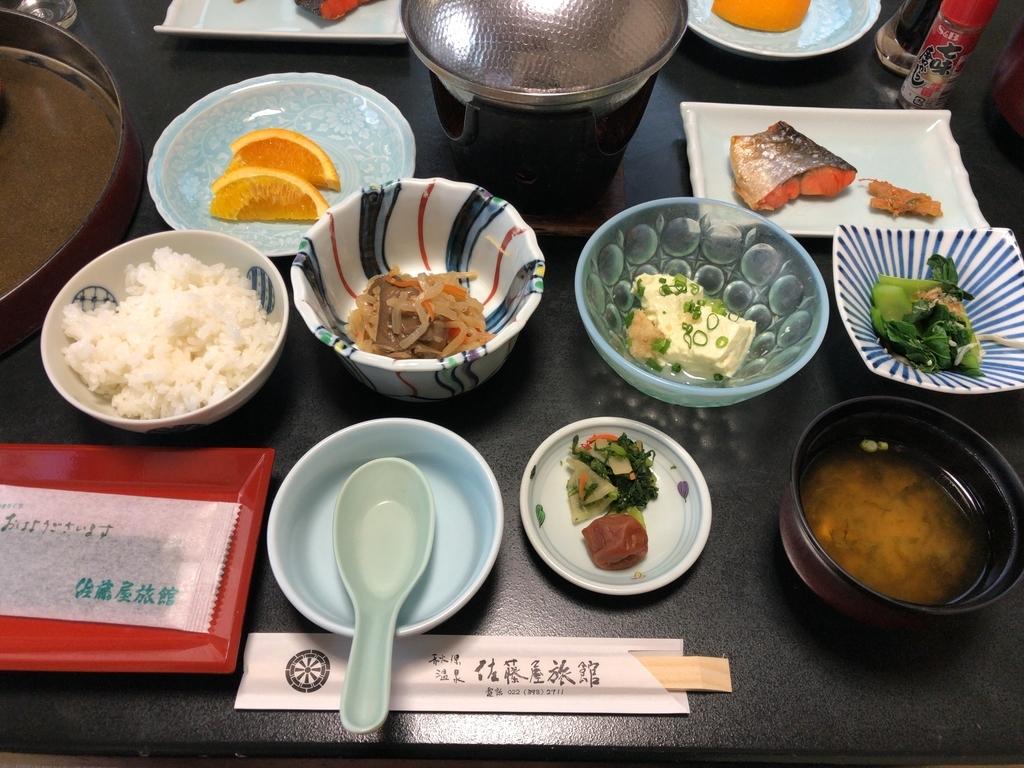 f:id:oyasumiameko:20181227210819j:plain