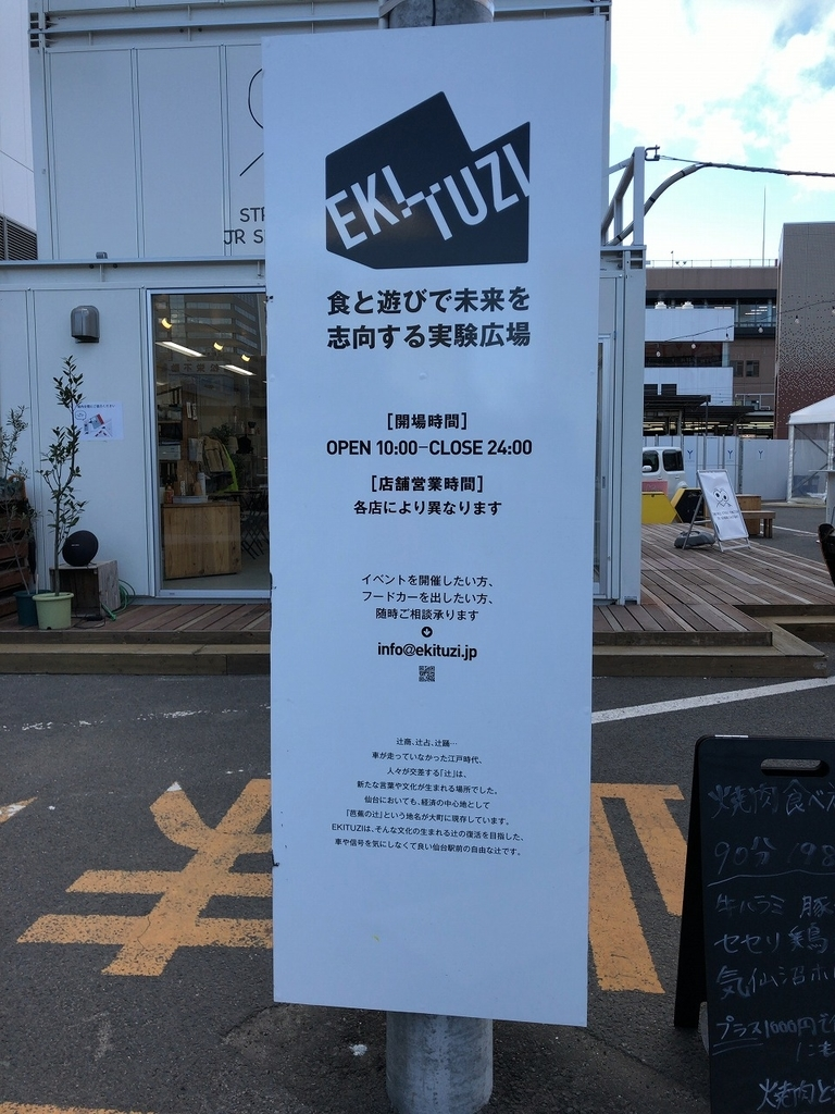 f:id:oyasumiameko:20181229201333j:plain