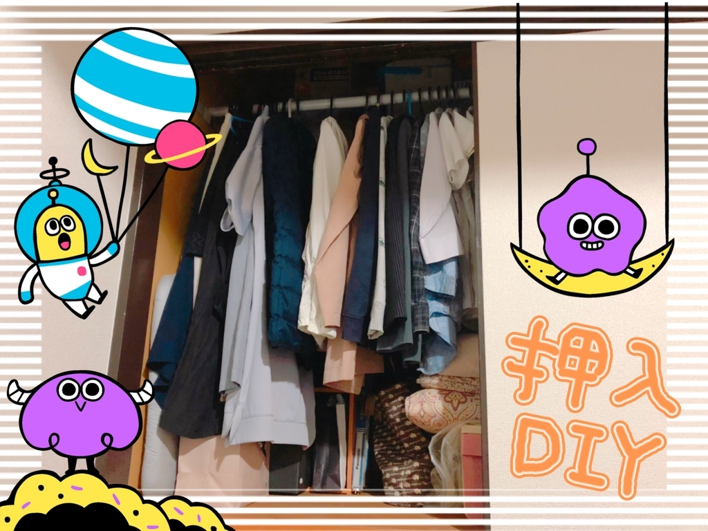 f:id:oyasumiameko:20190103163415j:plain
