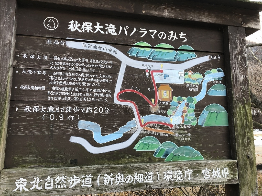 f:id:oyasumiameko:20190108214411j:plain