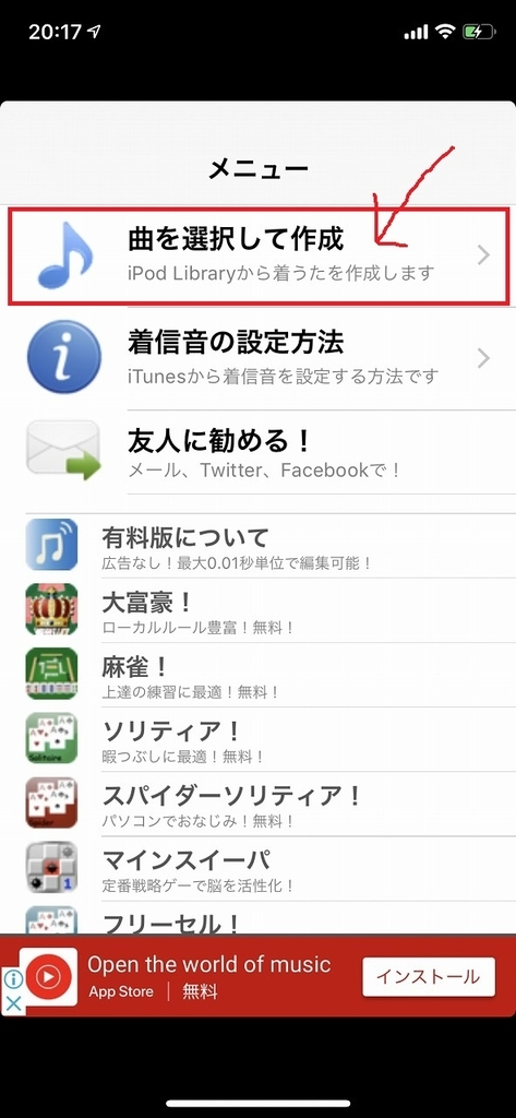 f:id:oyasumiameko:20190114210248j:plain