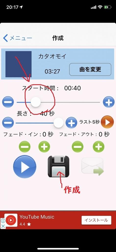 f:id:oyasumiameko:20190114210530j:plain
