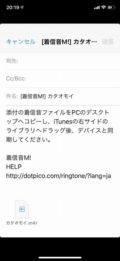 f:id:oyasumiameko:20190114211304j:plain