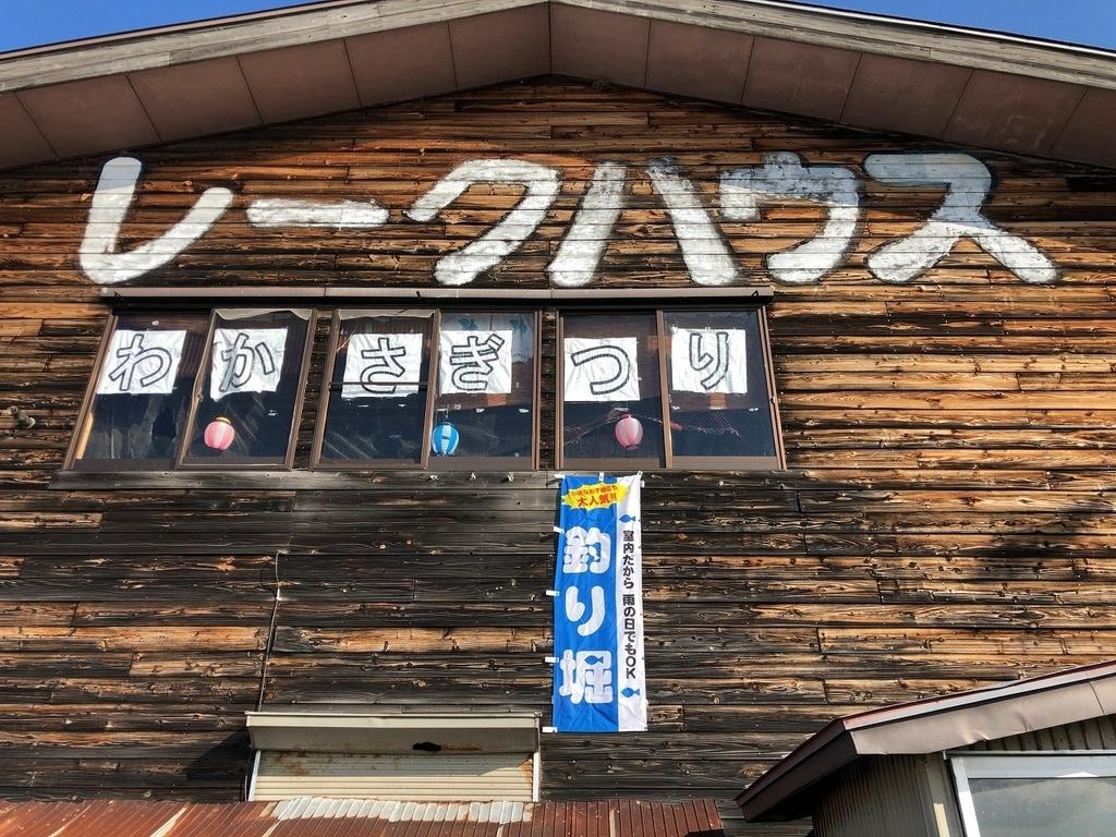 f:id:oyasumiameko:20190114221249j:plain