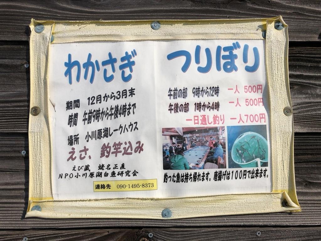f:id:oyasumiameko:20190114221722j:plain