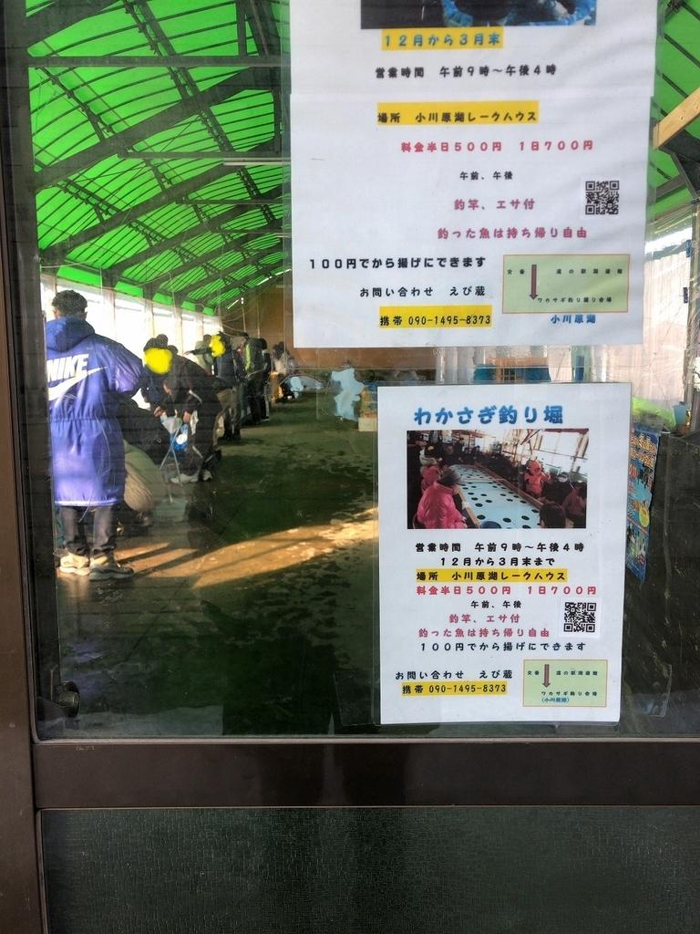 f:id:oyasumiameko:20190114222018j:plain