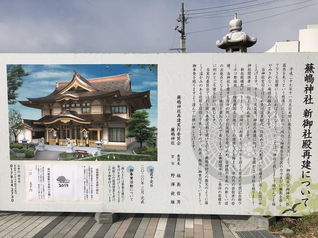 f:id:oyasumiameko:20190115220927j:plain
