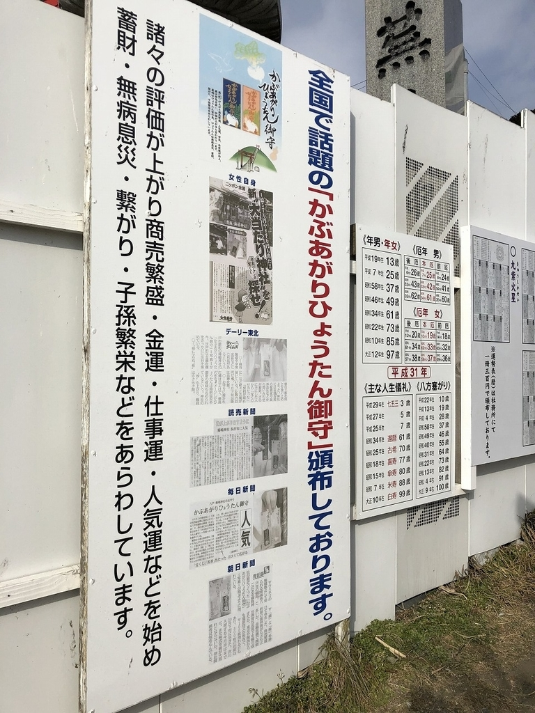f:id:oyasumiameko:20190115221615j:plain