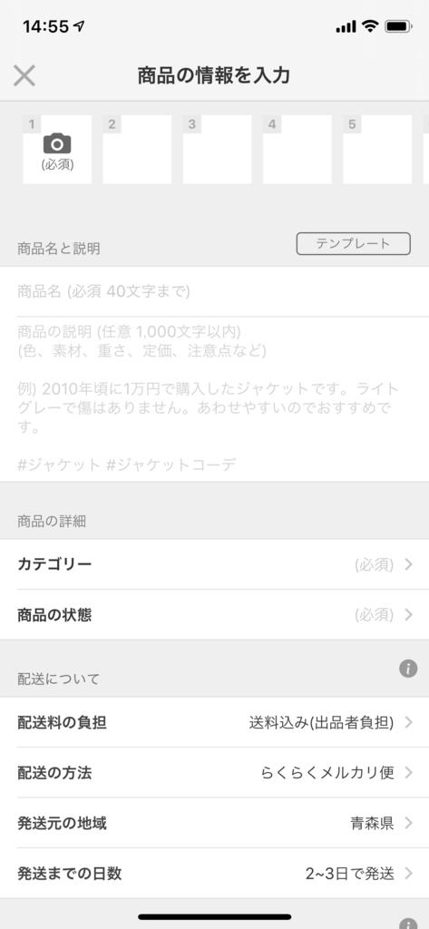 f:id:oyasumiameko:20190116150656p:plain