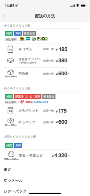 f:id:oyasumiameko:20190116152456p:plain