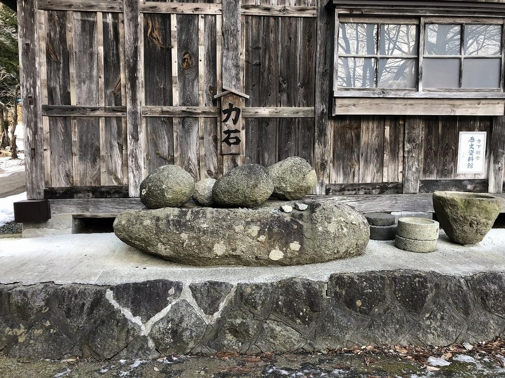f:id:oyasumiameko:20190116184909j:plain
