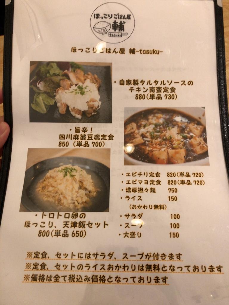 f:id:oyasumiameko:20190121230515j:plain