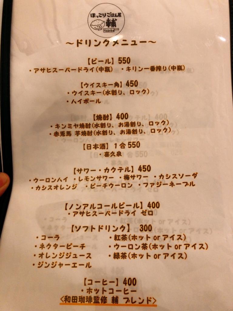 f:id:oyasumiameko:20190121230734j:plain