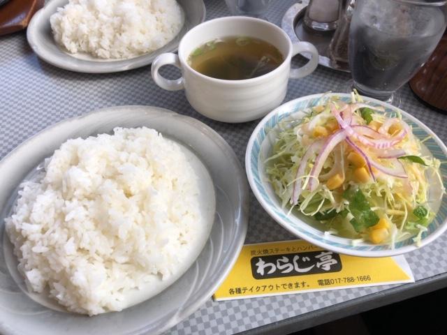 f:id:oyasumiameko:20190217115748j:plain