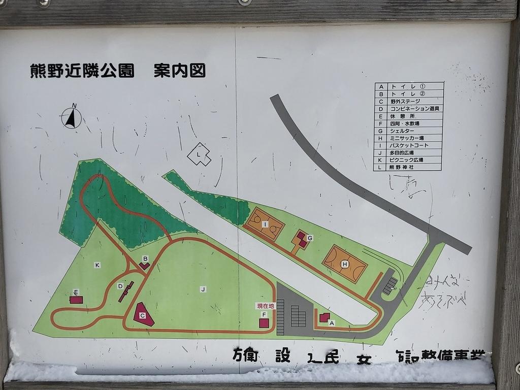 f:id:oyasumiameko:20190217190232j:plain
