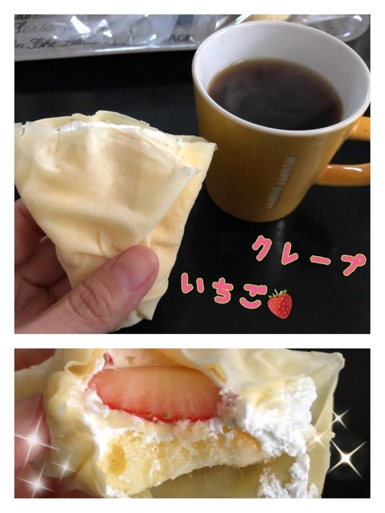 f:id:oyasumiameko:20190224215919j:plain