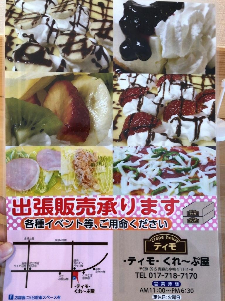 f:id:oyasumiameko:20190224220937j:plain