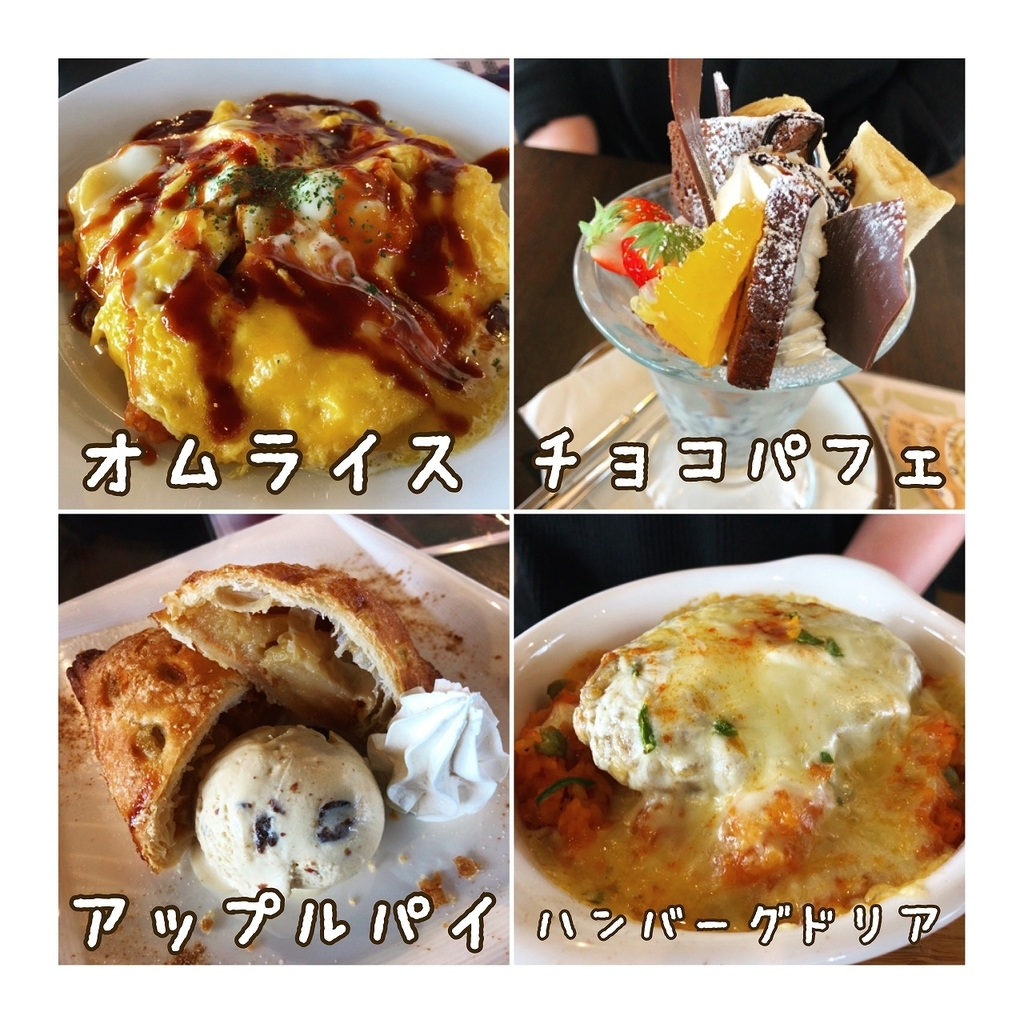 f:id:oyasumiameko:20190304213554j:plain