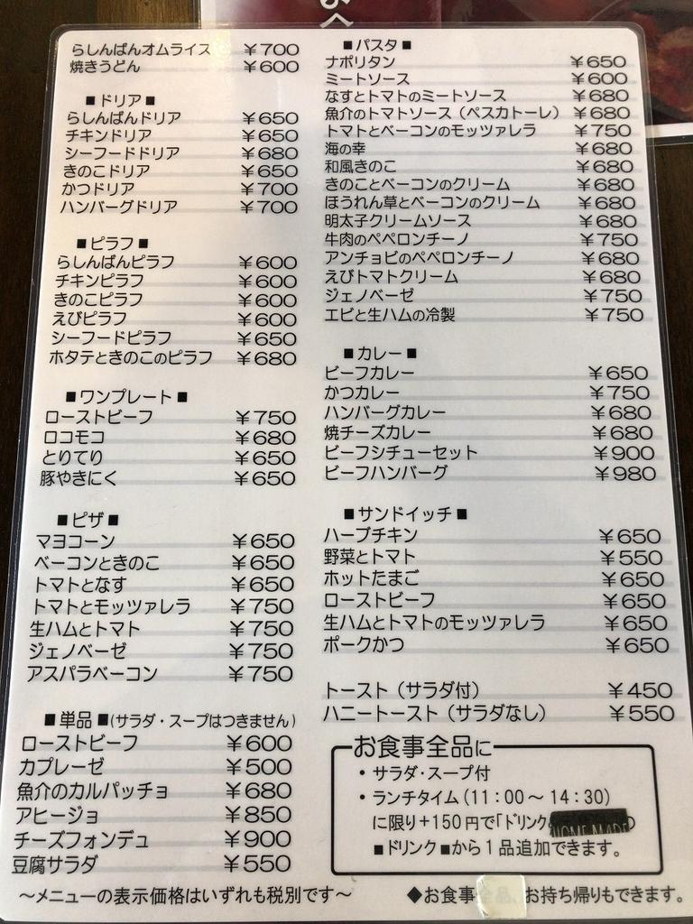 f:id:oyasumiameko:20190304214656j:plain