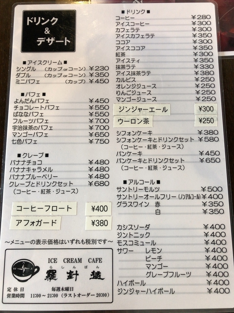 f:id:oyasumiameko:20190304215233j:plain