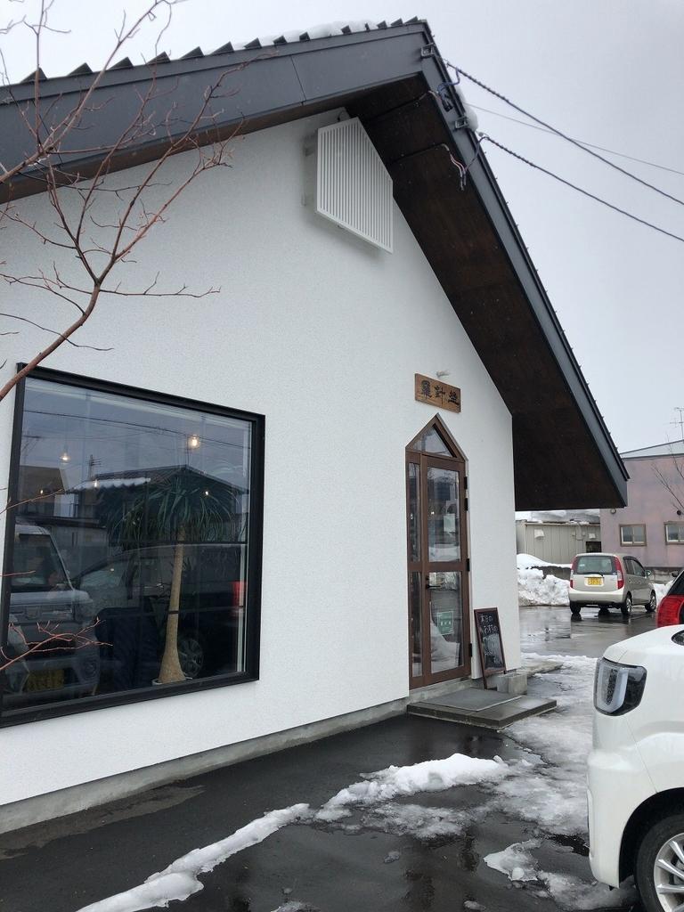 f:id:oyasumiameko:20190304215317j:plain