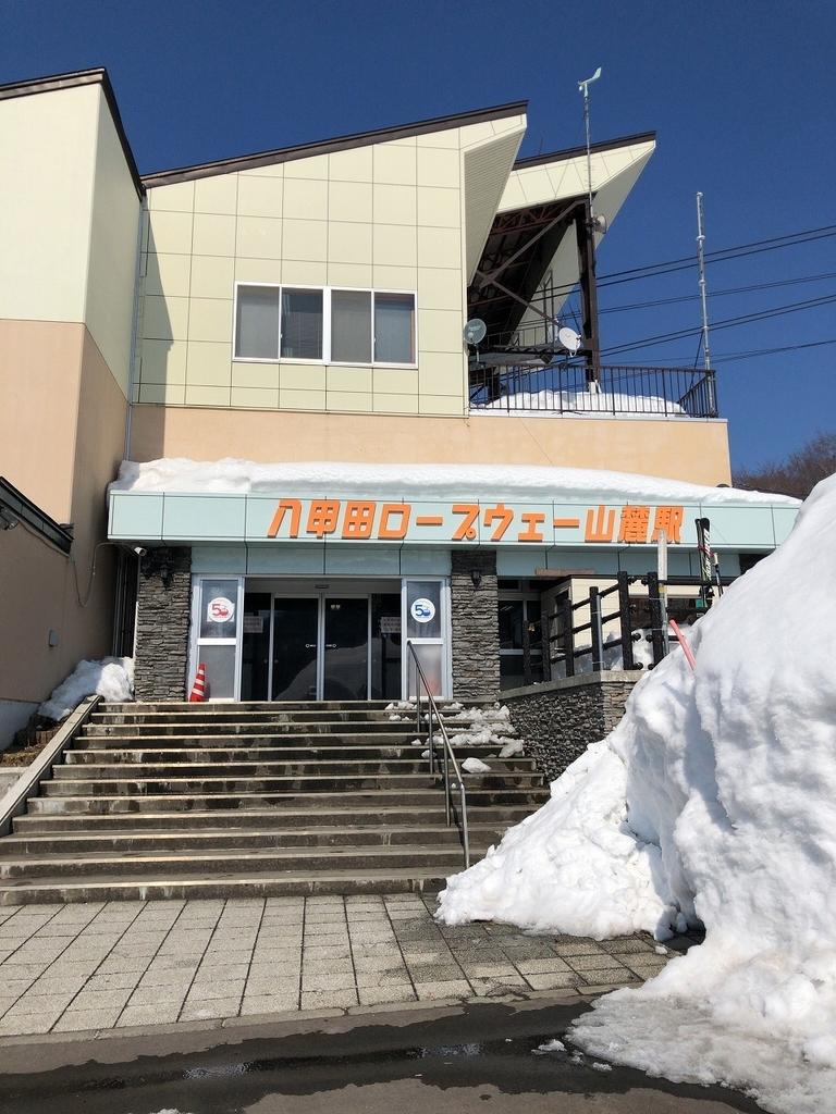 f:id:oyasumiameko:20190306214005j:plain