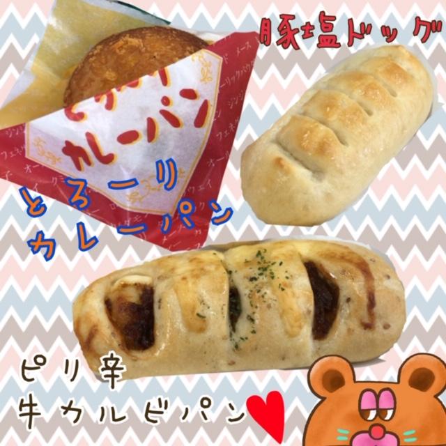 f:id:oyasumiameko:20190308092231j:plain