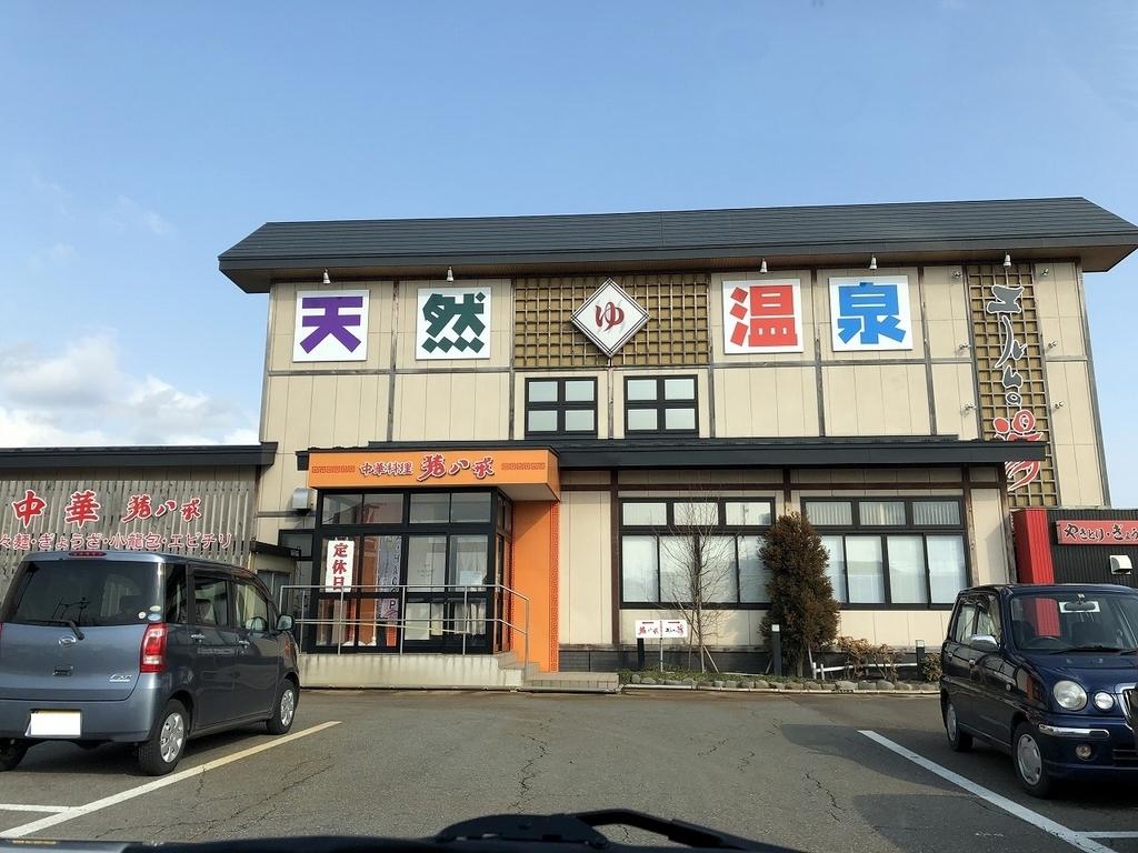 f:id:oyasumiameko:20190312212001j:plain