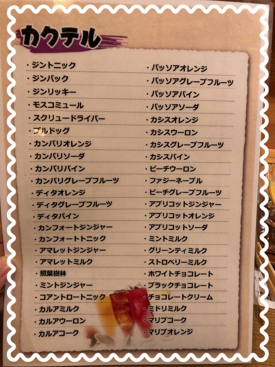 f:id:oyasumiameko:20190317211159j:plain