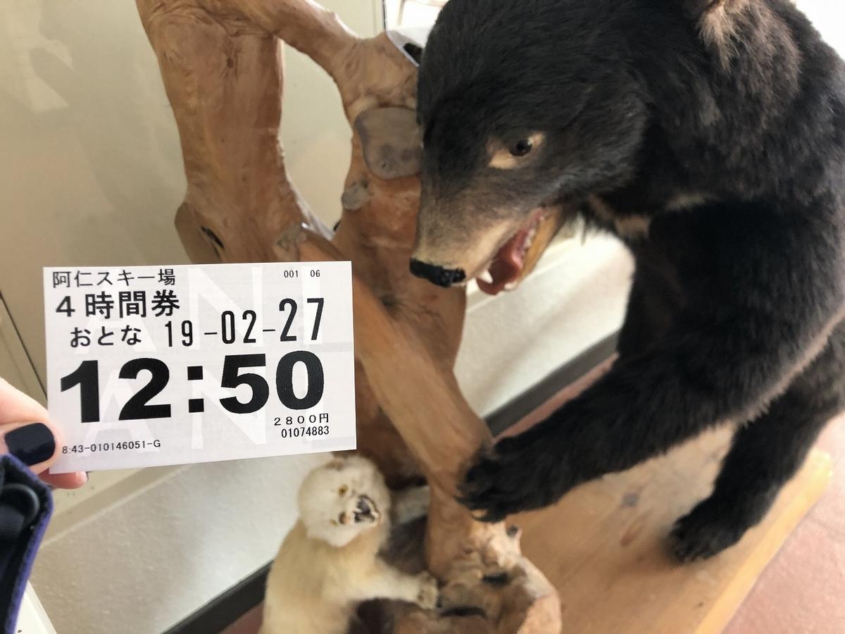f:id:oyasumiameko:20190319101240j:plain
