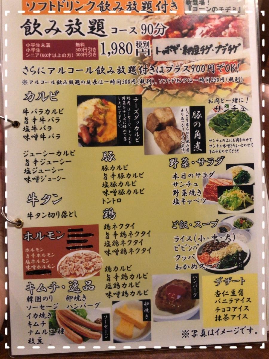 f:id:oyasumiameko:20190320225132j:plain
