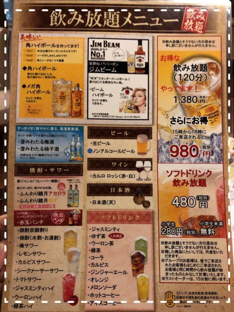 f:id:oyasumiameko:20190320225529j:plain