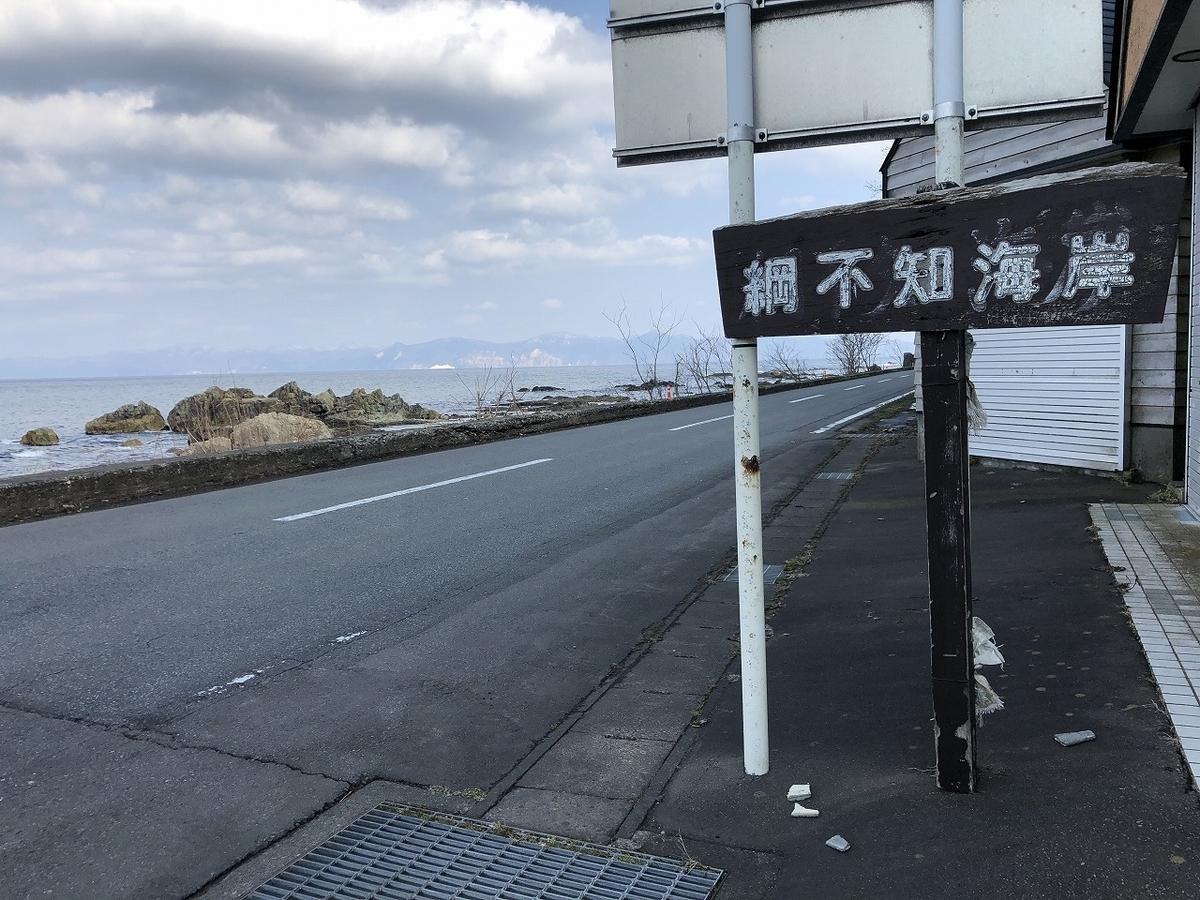 f:id:oyasumiameko:20190322214714j:plain