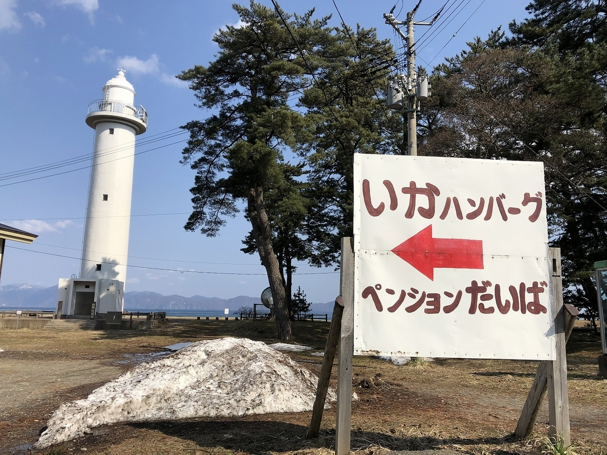 f:id:oyasumiameko:20190323184704j:plain