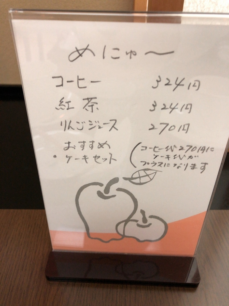 f:id:oyasumiameko:20190325215513j:plain