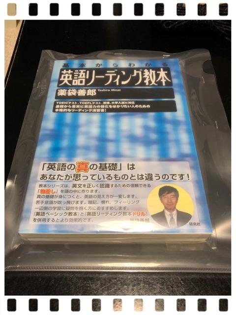 f:id:oyasumiameko:20190408142905j:plain